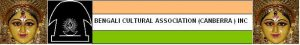 Bengali Cultural Association