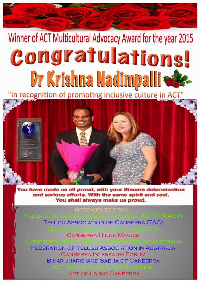 congrats-krishna