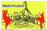 Mehak Punjab Di